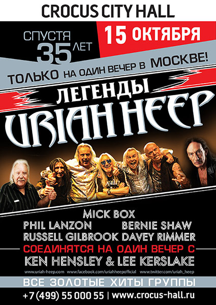 uriah heep reunion show press release poster